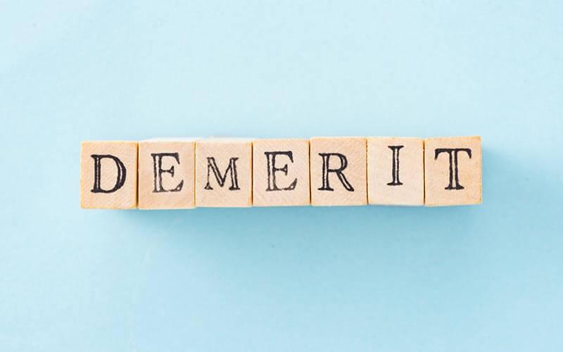デメリット | DEMERIT